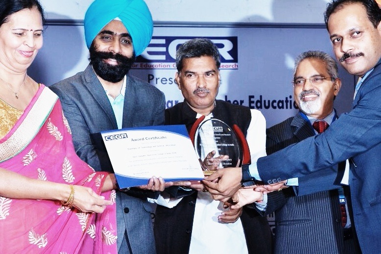 Best Computer Application College in India by CEGR 2016 Award.