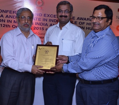 National Education Excellence Award 2015.